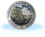 Институт им.Баумана 75 лет (вид-1)