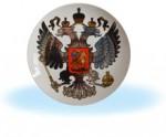 Золотоплатиновый герб России