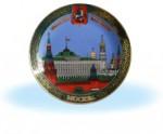 Москва - Дворец съездов