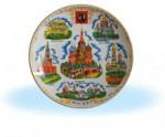 Москва в векторной отрисовке
